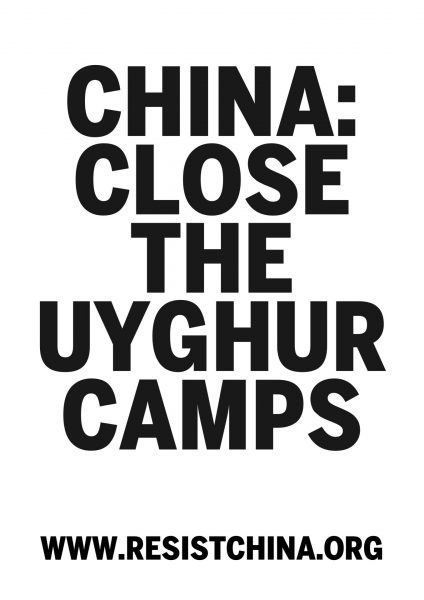 China: close the uyghur camps