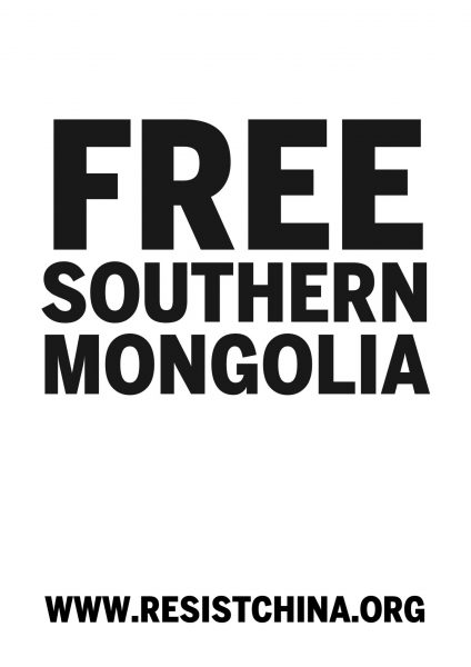 free southern mongolia