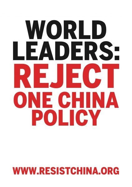 world leaders: reject one china policy