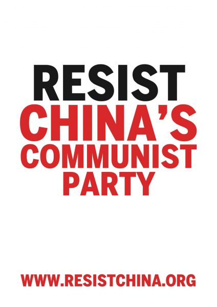 resist china's communist party