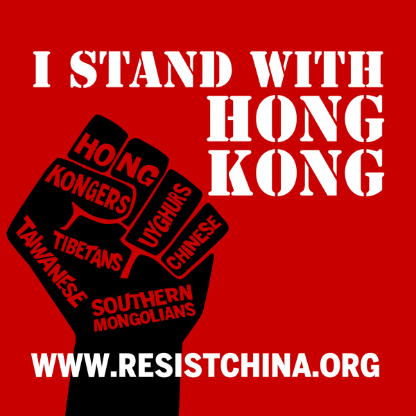 i stand with hong kong