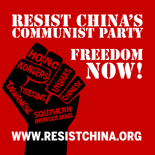 resist china's communist party - freedom now!