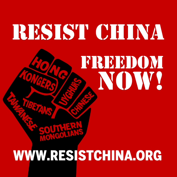 resist china: freedom now!