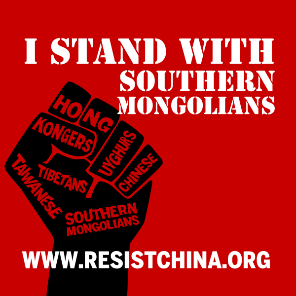 i stand with southern mongolians