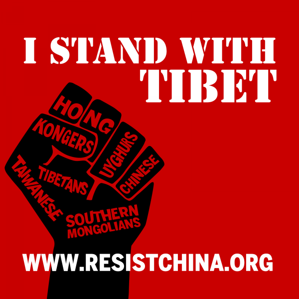 i stand with tibet