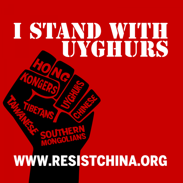 i stand with uyghurs